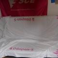 Reklamní ubrus PES - Dilapan - S