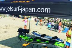 Reklamní stan 3x3 m_JAPONSKO