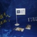 Stolní vlaječky - ERB