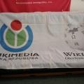 Textilní transparenty, PES úplet - Wikipedie