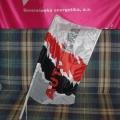 Reklamní vlajky na tyčky na plotech - Auto KRS