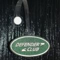 Reklamní nášivky - Defender